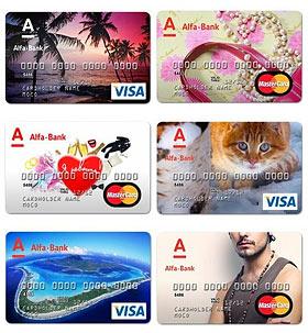Заявки на кредиты через Интернет