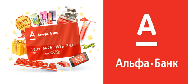 Какие банки дают кредитные карты