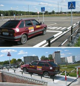 """Отзывы об автошколе """"Мегаполис"""" в Новосибирске"""