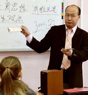 Обучение в Институте Конфуция