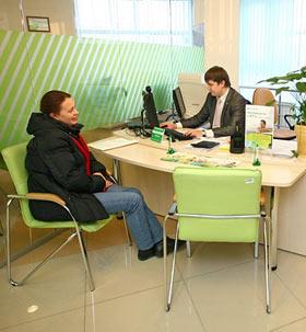 Отделение Сбербанка в Новосибирске