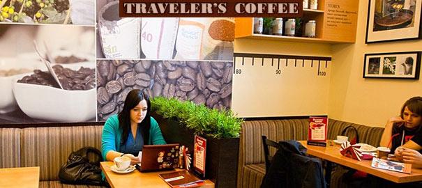 Трэвэлерс кафе в Новосибирске