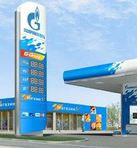 Заправки Газпромнефть в Новосибирске, Бердске