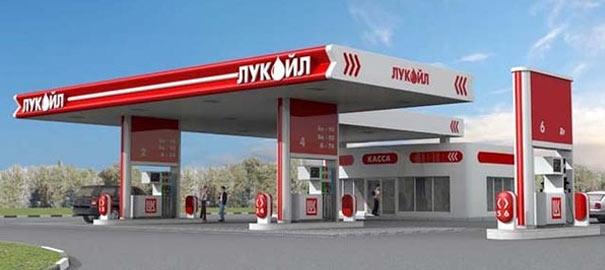 Автозаправки Лукойл в Новосибирске