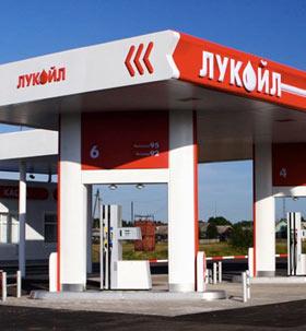 Автомобильные заправки Лукойл в Новосибирске