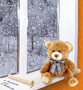 Окна от компании «Новолит»