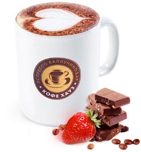 Дабл Капучино в сети кофеен «Кофе Хауз»