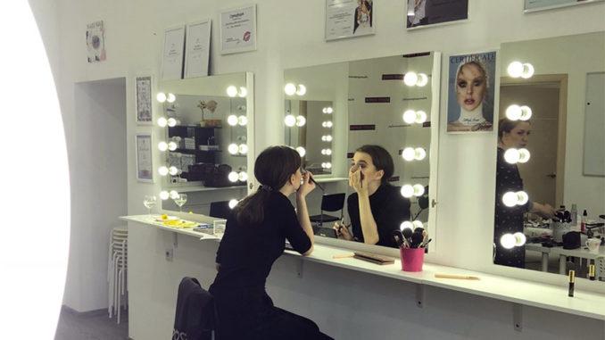 "Салон красоты ""Beauty Center"""
